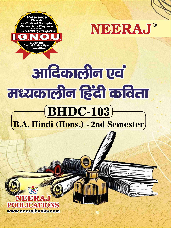 Adikaleen Evam Madhyakaleen Hindi Kavita