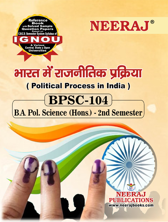 Political Process in India