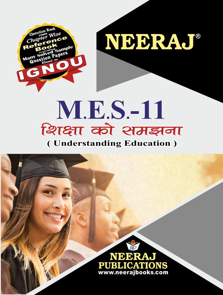 Understanding Education