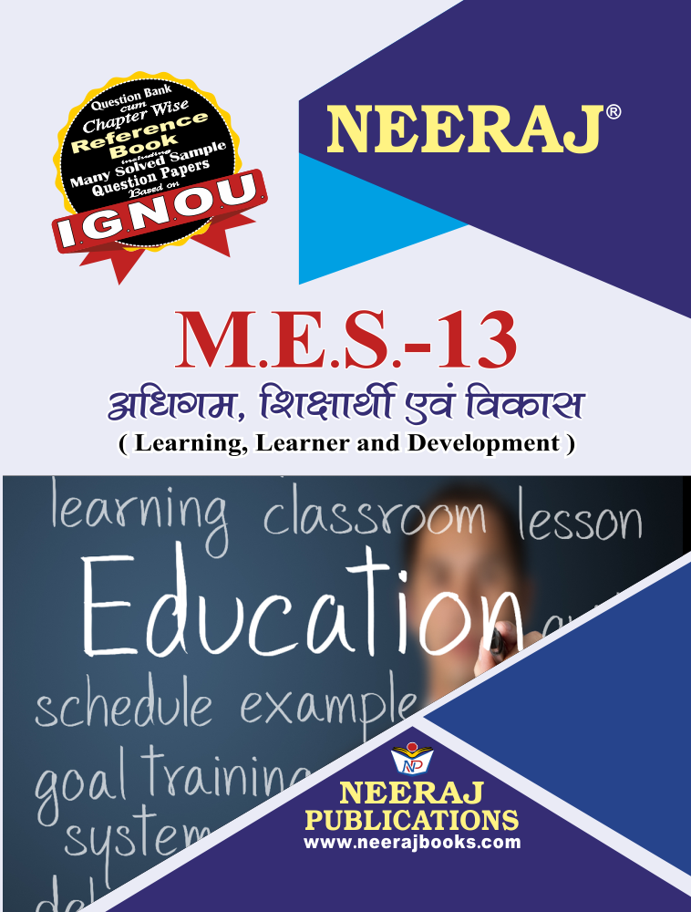 Learning Learner and Development