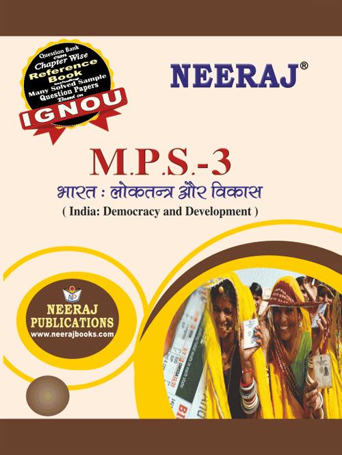 India: Democracy and Development