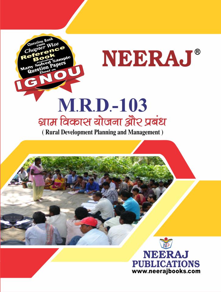 Rural Development Planning and Management
